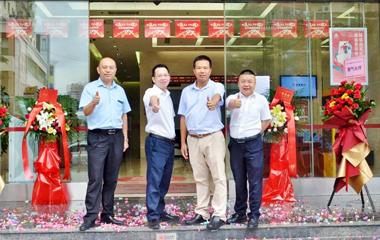 徽商银行深圳龙华支行在展滔园区正式开业!园区的客户们有福啦!